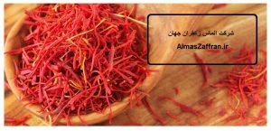 Export of saffron to Europe