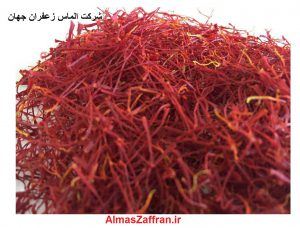 selling and exporting saffron
