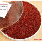 The price of saffron