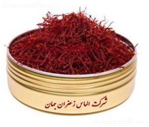 Buy saffron in Dubai