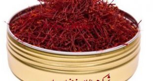 Buy saffron in Dubai