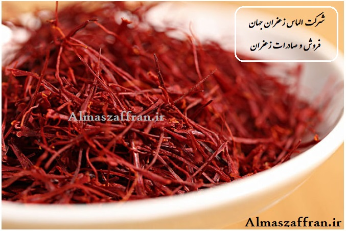 Saffron sales and export of saffron