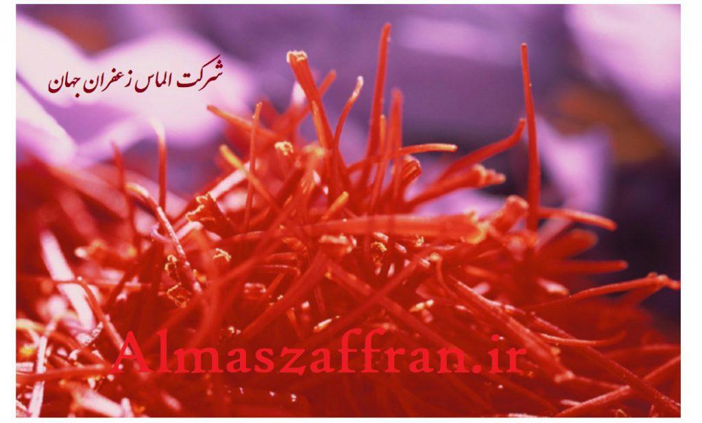 Best type of saffron