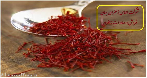 Why is the price of saffron so expensive?
