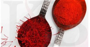 What is the price of saffron