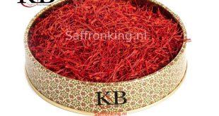 price of saffron per kilo in Germany