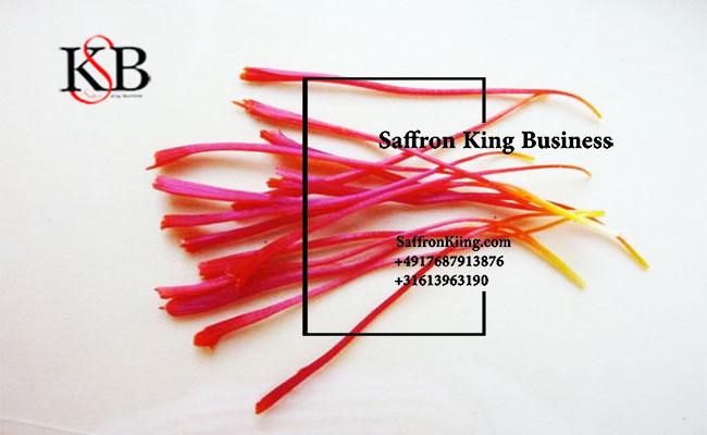 Saffron is a perennial plant from the genus Iris