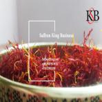What is the price of saffron in Germany?